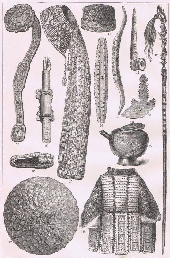Antique print of Asiatic Cultural Items ,Dance-stick of the Batta of Sumatra ,Head baskets of the Ginans of Luzon, Borneo whistle, devices of the Samoyedes, Tugs and Yakuts), Mandarine stick in red lacquer,Japanese water jug, gold lacquer