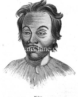 Malay Man antique illustration 1860 wood engraving
