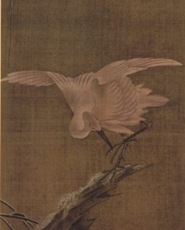 Art from the Far East Chinese Art Japanese Art